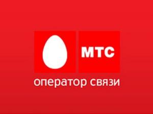 super-mts